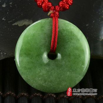 【東方翡翠寶石】平安扣A貨翡翠玉珮吊墜(綠色豆種) PN017