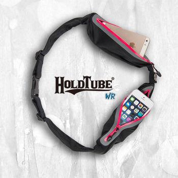 【HOLDTUBE】運動腰帶-防水雙口袋-黑粉