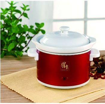 鍋寶養生燉鍋養生超值組