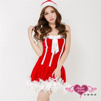 【天使霓裳】歡樂聖誕派對毛毛滾邊平口洋裝聖誕服角色服TU918