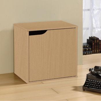 【Hopma】黃木紋單門收納櫃