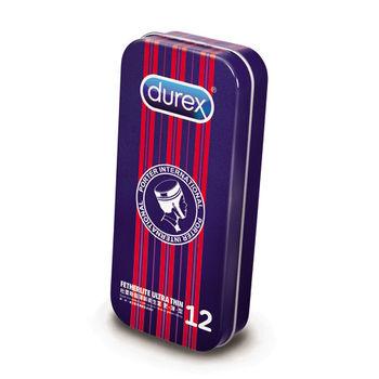 【Durex杜蕾斯 x Porter】保險套 超薄裝更薄型(12入) 經典條紋-紅