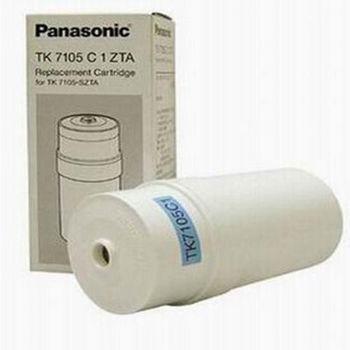 『Panasonic』☆國際牌電解水濾心TK-7105C/TK-7105ZTA/TK-7105用濾心