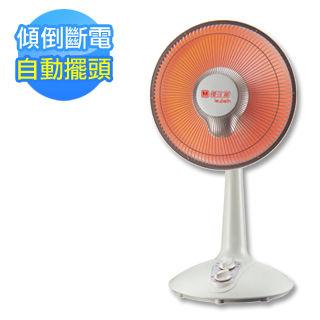 【優佳麗】12吋鹵素電暖器HY-612