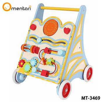Mentari 幼兒系列 多功能學習學步車
