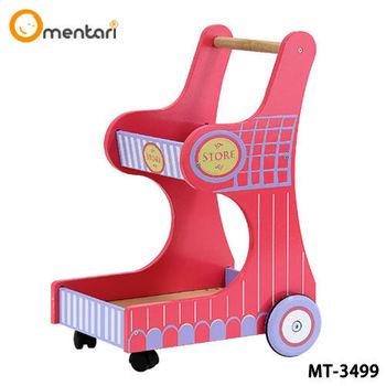 Mentari 幼兒系列 小淑女購物學步車