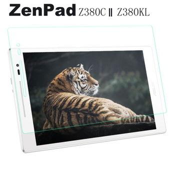 華碩 ASUS ZenPad 8吋 鋼化玻璃螢幕保護貼( Z380C / Z380KL / Z380M )