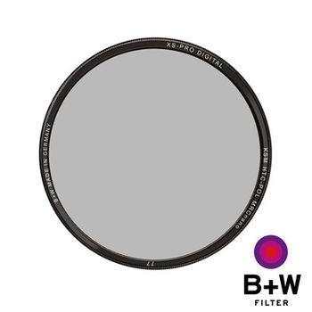 B+W XS-Pro KSM 58mm HTC-PL  高透光凱氏環形偏光鏡 (公司貨)