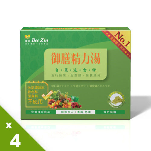 【BeeZin康萃】樂活 五色蔬果+明日葉御膳精力湯x4盒 (30公克/包;15包/盒)