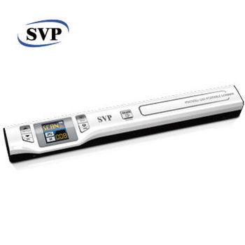 SVP PS4700W 手持式WiFi無線掃描器