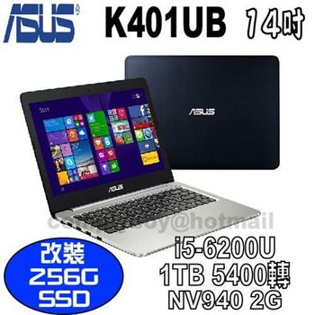 ASUS 華碩 K401UB  14吋  六代i5-6200U 獨顯940 2G  筆電 黑色