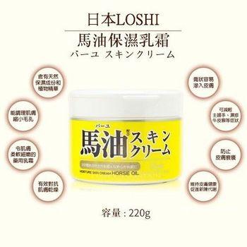 日本 LOSHI 馬油保濕乳霜 220g*6入