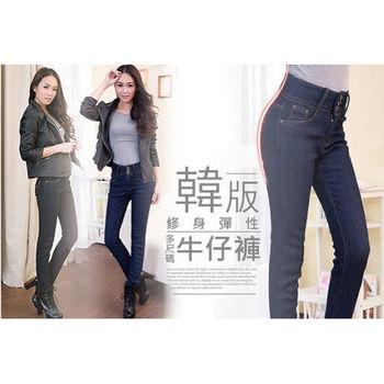 【JAR嚴選】韓版 高腰 彈性修身牛仔褲#666(藍色)