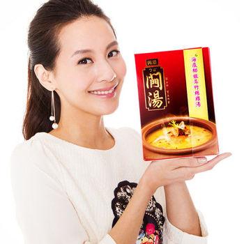 養身煲湯-正香港
