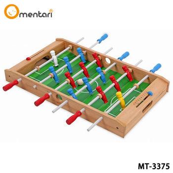 Mentari 益智玩具系列 攜帶型手足球台