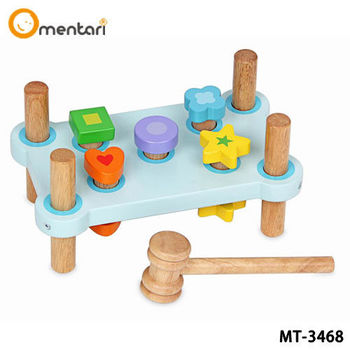 Mentari 幼兒系列 彩色辨認敲打檯