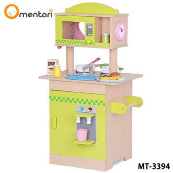 Mentari 安全無毒玩具 家家酒系列 美味料理廚房組
