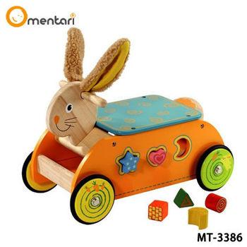 Mentari 安全無毒玩具 幼兒系列 兔兔益智滑步車