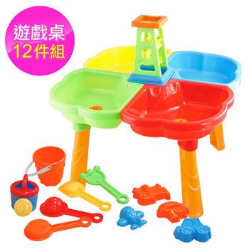 Milk Bar 大型 沙灘浴室玩水/動力沙 遊戲桌(12件組)