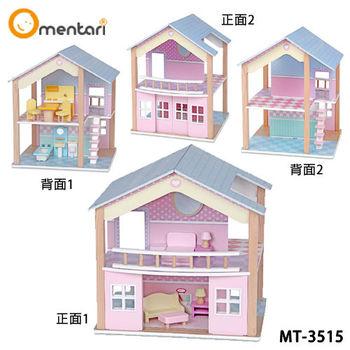 Mentari 玩具家家酒系列 甜心洋房娃娃屋