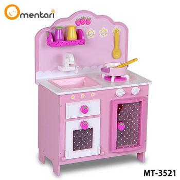 Mentari 安全無毒玩具 家家酒系列 甜蜜草莓廚房組