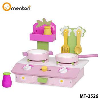 Mentari 安全無毒玩具 家家酒系列 小廚師妙廚組