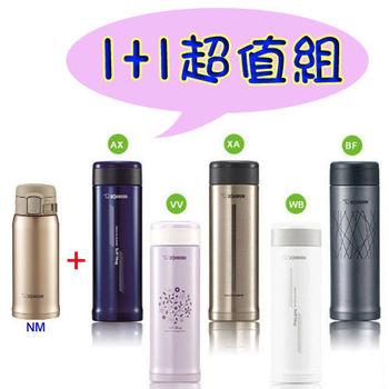 《1+1超值組》象印 不鏽鋼保溫/保冷瓶 SM-SA36金色+SM-AFE50