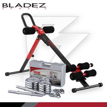 BLADEZ - ABR加重式健腹機附YD30啞鈴組
