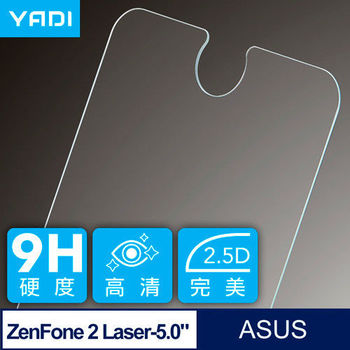 YADI  ASUS  ZenFone 2 Laser 5.0吋 鋼化玻璃弧邊保護貼