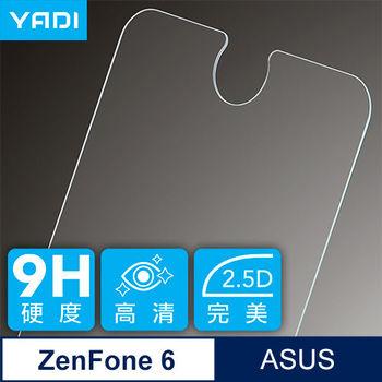 YADI ASUS ZenFone6 6.0吋 鋼化玻璃弧邊保護貼