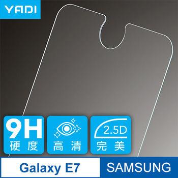 YADI Samsung Galaxy E7 5.5吋 鋼化玻璃弧邊保護貼