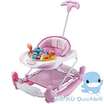《KU.KU酷咕鴨》多功能音樂學步車(粉色)(6025)