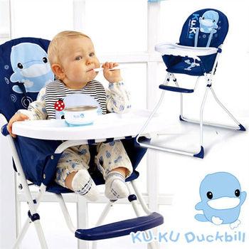 《KU.KU酷咕鴨》酷漾學習餐椅(6033)