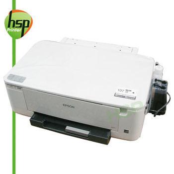 【HSP連續供墨系統】EPSON K100【防水墨水】黑白商用噴墨印表機