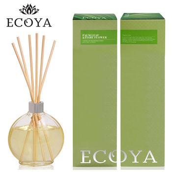 【澳洲ECOYA】 室內薰香瓶-棕梠鳶尾花 200ml