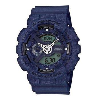 G-SHOCK 超人氣針織紋路時尚限量運動腕錶-藍-GA-110HT-2A