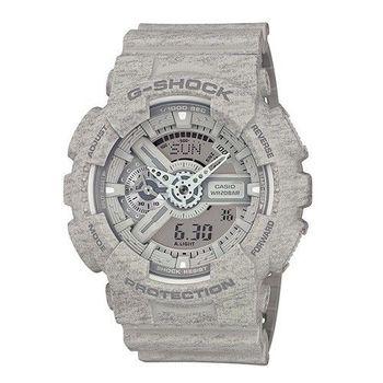 G-SHOCK 超人氣針織紋路時尚限量運動腕錶-灰-GA-110HT-8A