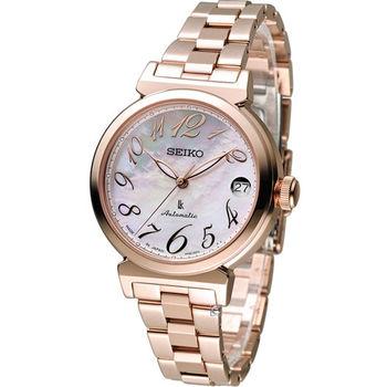 精工 SEIKO LUKIA 花漾時光機械腕錶 4R35-00J0P SRP870J1 粉貝