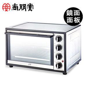 【尚朋堂】尚朋堂28L專業用烤箱(SO-9428S)