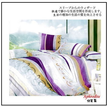 Luo mandi 羅曼蒂 類天絲 雙人四件式床包組  高雅生活  5*6.2