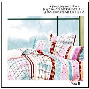Luo mandi 羅曼蒂 類天絲 雙人四件式床包組  浪漫佳人  5*6.2