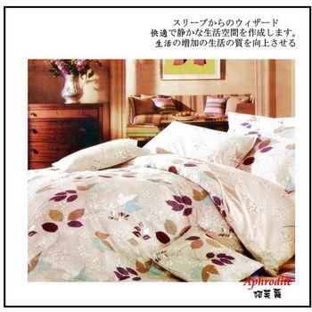 Luo mandi  羅曼蒂 類天絲 雙人加大四件式床包組  花葉情愫  6*6.2