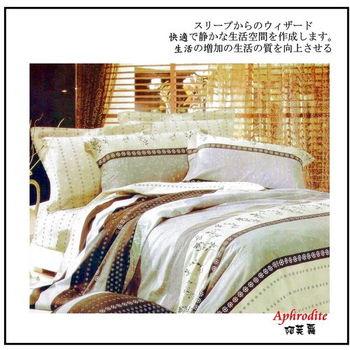 Luo mandi  羅曼蒂 類天絲 雙人加大四件式床包組  璀璨耀眼  6*6.2
