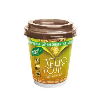 綠香氛Natural Fresh波蘭原裝進口~JELLO IN CUP~車內芳香置於杯架-SW溫和芳香