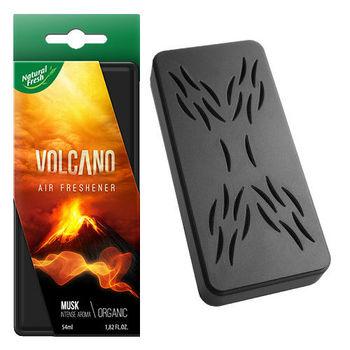 綠香氛Natural Fresh波蘭原裝進口~(火山)有機香氛系列~ VOLCANO ORGANIC-MU麝香