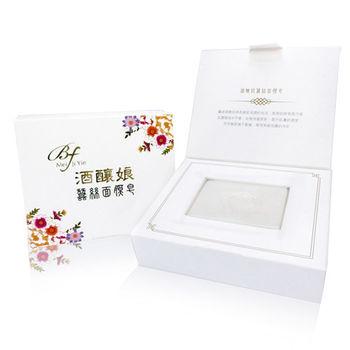 【酒釀娘】蠶絲面膜皂x1盒(75g/盒)