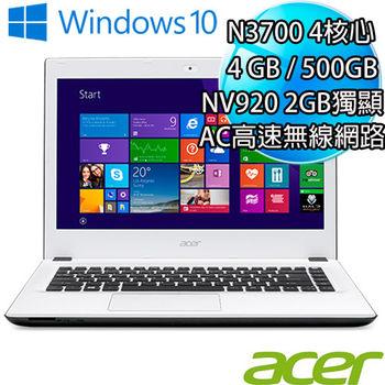 ACER 宏碁 E5-432G-P4TK 14吋 Intel N3700 獨顯NV920 2G 文書美型筆電 公主白