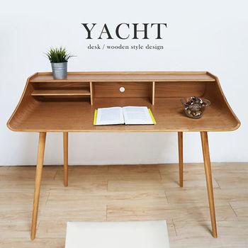 HD 自然木作 Yacht帆船造型書桌/電腦桌