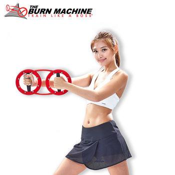 【BLADEZ】臂熱健臂器 – 女性4磅