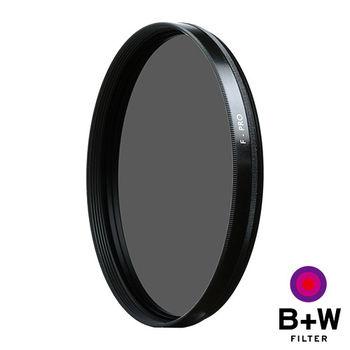 B+W F-Pro S03 77mm CPL MRC多層鍍膜環型偏光鏡